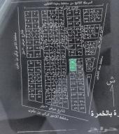أرض للبيع بجوار مخطط بن جلوي  الخمره
