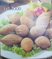 كتاب تسهيل عمليات الطبخ من شركة ( كنود )