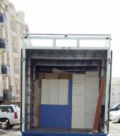 دينا مغلقه لنقل البضائع
