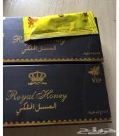 العسل الملكي الماليزي VIPالاصلي