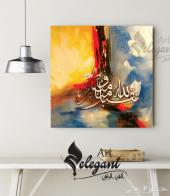 لوحات مودرن ذات طابع عربي واسلامي