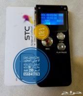 افضل جهاز مراقبه وتسجيل صوت المطور الاصلي