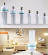 لمبات LED موفرة للطاقة