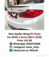 جناح الفئة الخامسة  BMW G30