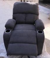 كرسي استرخاء كنب استرخاء كراسي مريحة لينزي