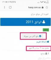 سائقين شاحنات خبره مع الضمانات والتعويض
