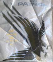 علامه غطاء اسبير كفر نيسان باترول 1999