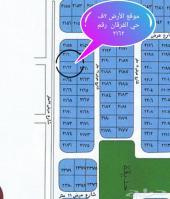 ارض تجارية في حي الفرقان مقابل الإسكان