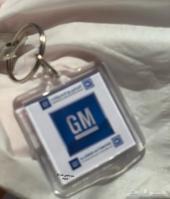 ميدالية GM