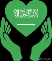 معلم سعودي لتدريس اللغة الانجليزية 02