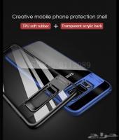 للبيع غلاف جوال سامسونج S8 بلس