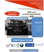 لكزس LX SS Black Edition 2019