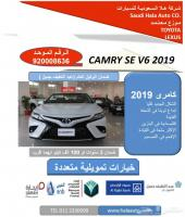 كامري SE 2019 V6