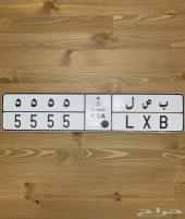 لوحة ارقام مكررة  لكزس