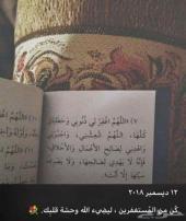 جهاد فوج الحرس الوطني