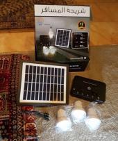 طاقة شمسية للراعي والحارس مع شحن جوال