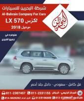 لكزس LX570 موديل2018 فل سعودي داخل أحمر37750