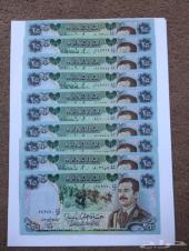 عدد 10 فئة 25 دينار عهد صدام حسين طبعه سويسري