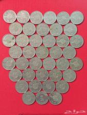 ريالات معدنية من عهد الملك فهد عام 1408 ه