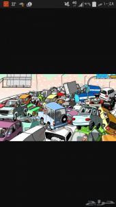 لا تشيل هم تسعيرة حوادث المرور .