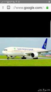 تذكرة طيران من وادي الدواسر إلى الرياض