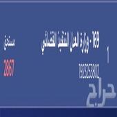 من فرج عن اخيه المسلم كربة