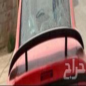 صدام تشارجر وجناح مرشوش اسود مطفي