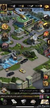 لعبة مدينة المافيا