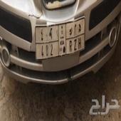 لوحة مميزة ه م ر 404