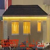 بيوت جاهزة مساجد بركسات مجالس غرف مخيمات استراحات ملاحق