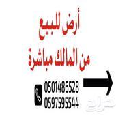 أرض خلف مستشفى الملك فهد بجازان للبيع
