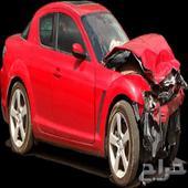 تشليح شراء جميع انواع السيارات