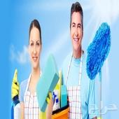 عمال نظافة لجميع أنواع النظافة التواصل واتس