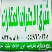 مزراع للبيع في الشرقيه بتراخيص دواجن سارية المفعول