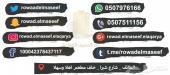 رواد المصيف شقق عوائل وعزاب مفروش وبدون فرش