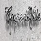 علامة شعار كاديلاك ديفيل