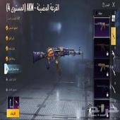 حساب ببجي اسلحة مطورة بسعر رخيص