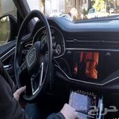 برمجة فتح خصائص سيارات اودي بنتلي فلوكس واجن لمبورغيني