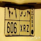 لوحه للبيع م ر ص 606