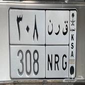 ق ر ن 308