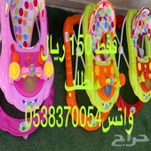 مشاية عربية اطفال جديد ب150 مع التوصيل الرياض