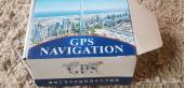 للبيع شاشة قارمن GPS نظيفه جدا