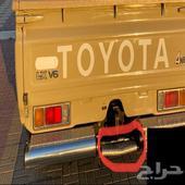 وصلة صدام شاص   غطاء زاوية صدام