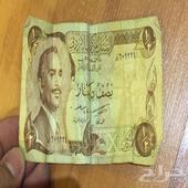 عملة نصف دينار اردني على السوم