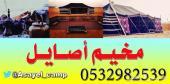 مخيم مخيم للايجار بالثمامة جديد وراقي VIP