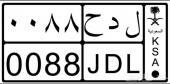 لوحة مميزه للبيع ل د ح 88