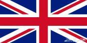 فيزا بريطانيا وامريكا وشنغن او ستراليا  ودبي