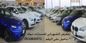 للبيع 730LI BMW موديل 2014 خليجي ( تم البيع