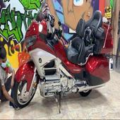 دراجة للبيع الموقع الاحساء