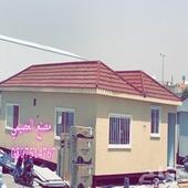 بيوت جاهزه غرف مساجد مجمعات ملاحق استراحات بركسات